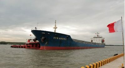 TVP WELCOMES THE FIRST VESSEL